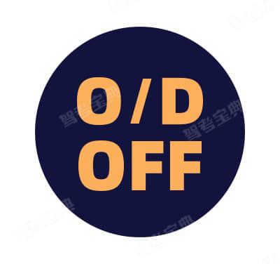 O/D挡指示灯